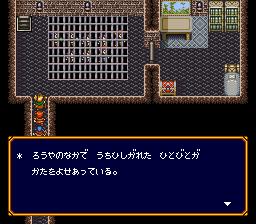 バズー!魔法世界のプレイ日記4:レトロゲーム(スーファミ)_挿絵37