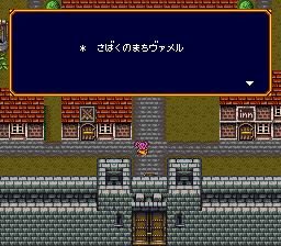 バズー!魔法世界のプレイ日記11:レトロゲーム(スーファミ)_挿絵8
