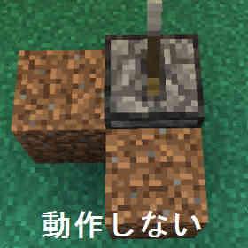 願いを叶える陽気な音楽Totemicの便利な儀式:Minecraft SevTech Ages#7_挿絵23