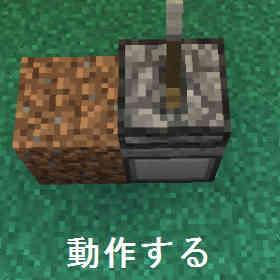願いを叶える陽気な音楽Totemicの便利な儀式:Minecraft SevTech Ages#7_挿絵22