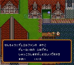 バズー!魔法世界のプレイ日記10:レトロゲーム(スーファミ)_挿絵2