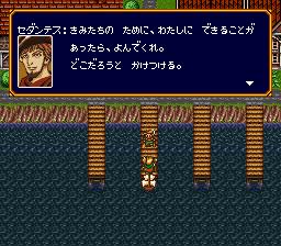 バズー!魔法世界のプレイ日記9:レトロゲーム(スーファミ)_挿絵23