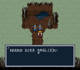 ブレスオブファイアのプレイ日記3:レトロゲーム(スーファミ)_挿絵24