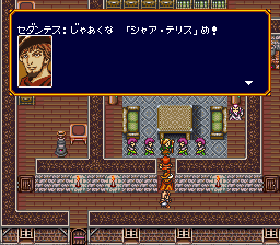 バズー!魔法世界のプレイ日記9:レトロゲーム(スーファミ)_挿絵16