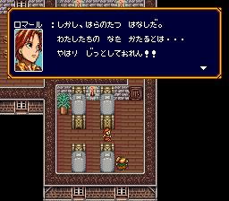 バズー!魔法世界のプレイ日記8:レトロゲーム(スーファミ)_挿絵11