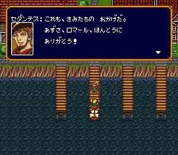 バズー!魔法世界のプレイ日記9:レトロゲーム(スーファミ)_挿絵22