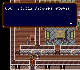 バズー!魔法世界のプレイ日記9:レトロゲーム(スーファミ)_挿絵15