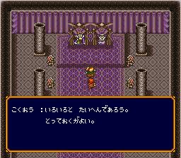 バズー!魔法世界のプレイ日記10:レトロゲーム(スーファミ)_挿絵7