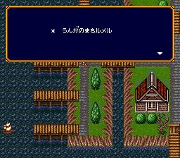 バズー!魔法世界のプレイ日記22:レトロゲーム(スーファミ)_挿絵23