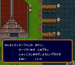 バズー!魔法世界のプレイ日記22:レトロゲーム(スーファミ)_挿絵13