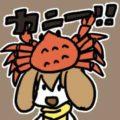 クセになるWeb漫画「パペラキュウ」by松永豊和氏_挿絵1