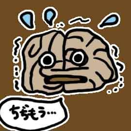 ひどい体験で脳が委縮することがあるらしい_挿絵1