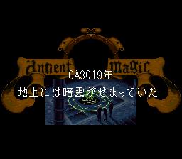 バズー!魔法世界のプレイ日記22:レトロゲーム(スーファミ)_挿絵3