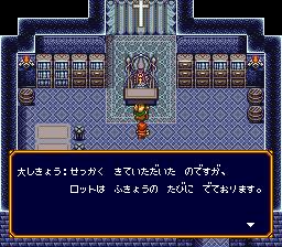 バズー!魔法世界のプレイ日記22:レトロゲーム(スーファミ)_挿絵14