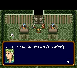 バズー!魔法世界のプレイ日記23:レトロゲーム(スーファミ)_挿絵33