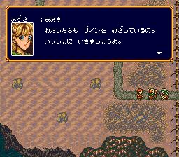 バズー!魔法世界のプレイ日記23:レトロゲーム(スーファミ)_挿絵4