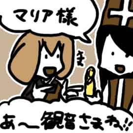 【イエズス会】なぜキリスト教が日本に受け入れられたか【ザビエル】_挿絵1