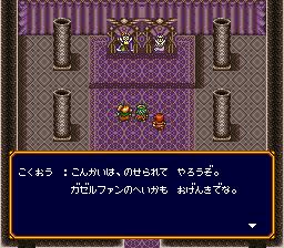 バズー!魔法世界のプレイ日記25:レトロゲーム(スーファミ)_挿絵8