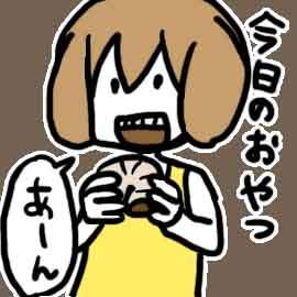 日本では虫をもりもり食べてた!_挿絵1