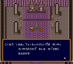 バズー!魔法世界のプレイ日記25:レトロゲーム(スーファミ)_挿絵6