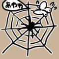 「古いもの」に張ってるイメージのクモの巣、それ自体は?_挿絵1