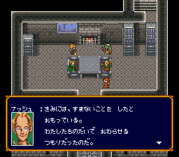 バズー!魔法世界のプレイ日記25:レトロゲーム(スーファミ)_挿絵14