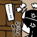 ~吉備津の釜~蘭丸と「雨月物語」をつまみ読みする回_挿絵1