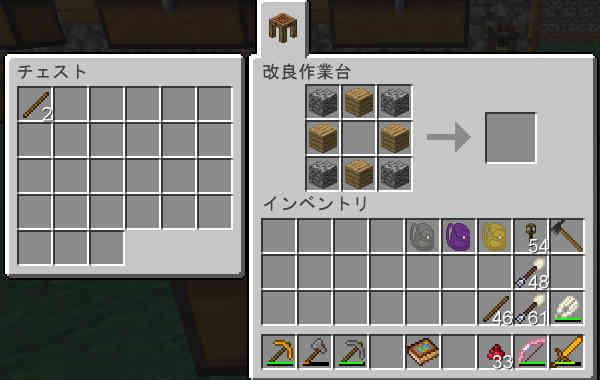 初めての鋳造:Minecraft SevTech Ages#19_挿絵3