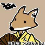 姫路城は実は心霊スポット_挿絵1