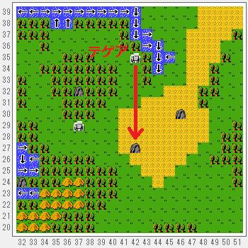 覇邪の封印のプレイ日記7:レトロゲーム(ファミコン)_挿絵2
