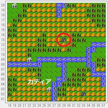 覇邪の封印のプレイ日記7:レトロゲーム(ファミコン)_挿絵27