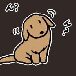人間とは意味が違う、誤解されがちな犬の行動_挿絵1