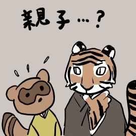 武田信玄と徳川家康に、まさかの親子説_挿絵1