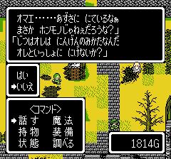 ジャストブリードのプレイ日記17:レトロゲーム(ファミコン)_挿絵16