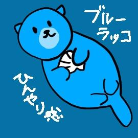 尻も青ければ、春も年も青【青がつく言葉の語源】_挿絵1