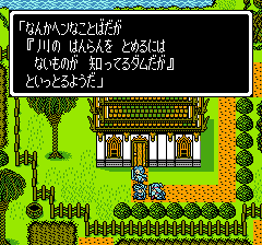 ジャストブリードのプレイ日記19:レトロゲーム(ファミコン)_挿絵25