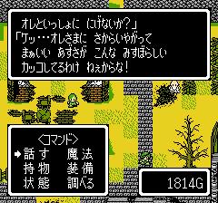 ジャストブリードのプレイ日記17:レトロゲーム(ファミコン)_挿絵17