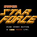 スーパースターフォース 時空歴の秘密のプレイ日記1:レトロゲーム(ファミコン)_挿絵1