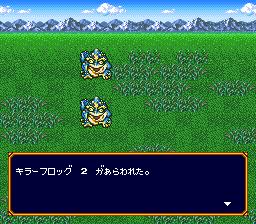 バズー!魔法世界のプレイ日記2:レトロゲーム(スーファミ)_挿絵9