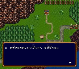 バズー!魔法世界のプレイ日記2:レトロゲーム(スーファミ)_挿絵17