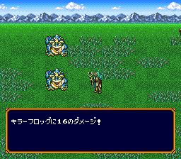 バズー!魔法世界のプレイ日記2:レトロゲーム(スーファミ)_挿絵10