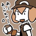 今更ポケモンGOのススメ!_挿絵1