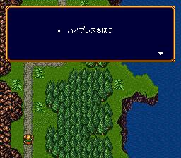 バズー!魔法世界のプレイ日記2:レトロゲーム(スーファミ)_挿絵19