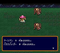 バズー!魔法世界のプレイ日記2:レトロゲーム(スーファミ)_挿絵16