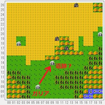 覇邪の封印のプレイ日記2:レトロゲーム(ファミコン)_挿絵7