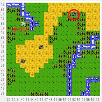 覇邪の封印のプレイ日記3:レトロゲーム(ファミコン)_挿絵2