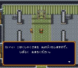 バズー!魔法世界のプレイ日記3:レトロゲーム(スーファミ)_挿絵5