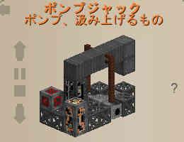 地質調査からの原油採掘と精製:Minecraft SevTech Ages#41_挿絵6