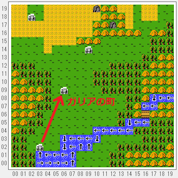 覇邪の封印のプレイ日記1:レトロゲーム(ファミコン)_挿絵6