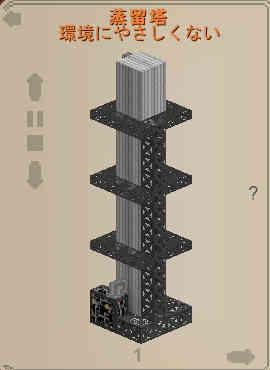 地質調査からの原油採掘と精製:Minecraft SevTech Ages#41_挿絵18